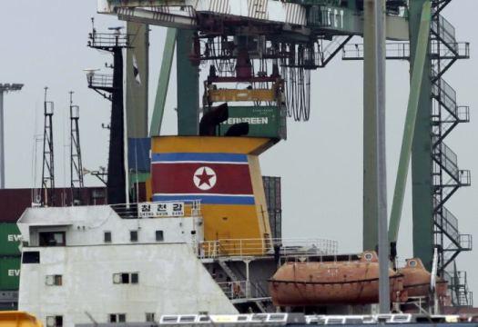 Norcorea - buque