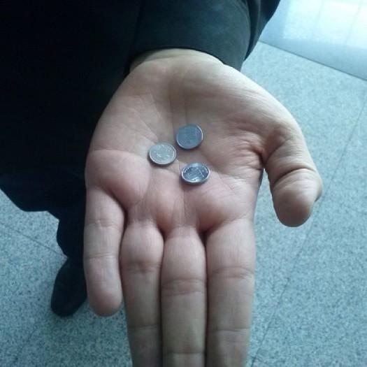 Tres centavos