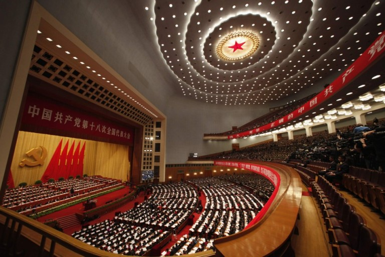 18-congreso-del-partido-comunista-de-china