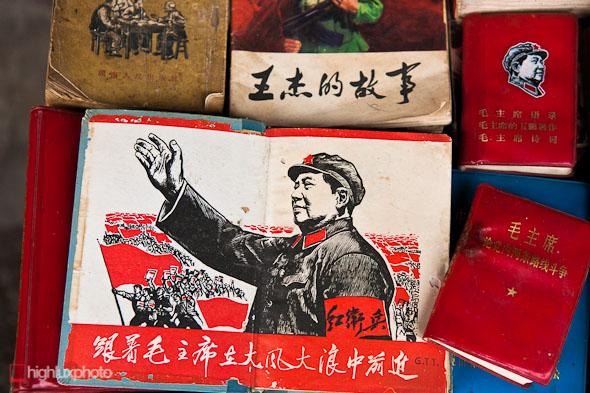 More Mao Tse-Tung-era memorabilia ...